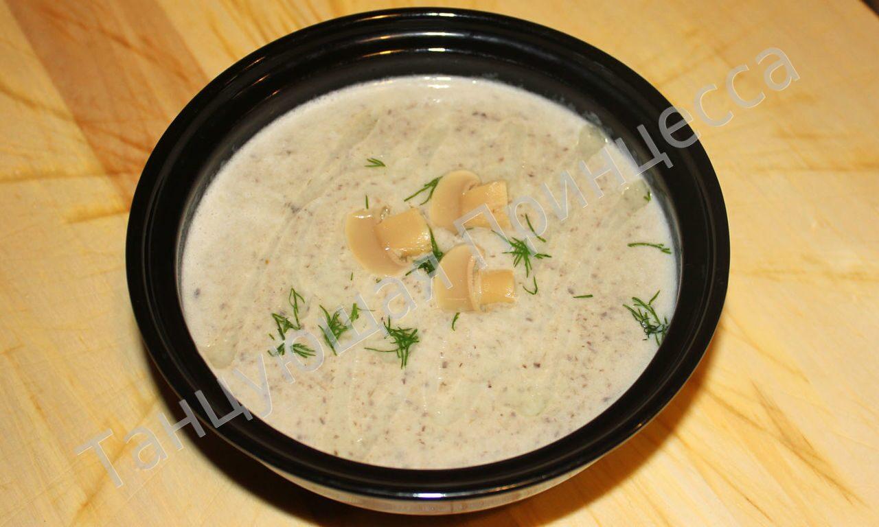 суп пюре из шампиньонов рецепт с фото пошагово